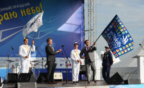 WorldSkills Flag Relay in Kazan