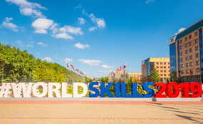 WorldSkills Village is ready to welcome guests